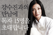 20130124_event_banner