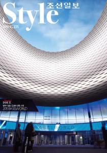 2015 Basel Edition