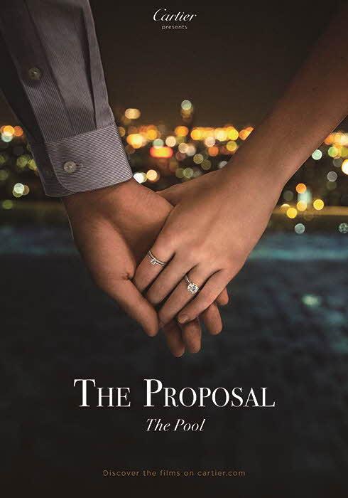 20170802_proposal_01