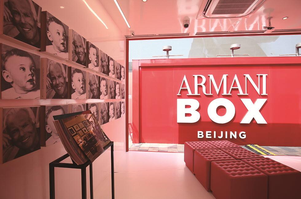 20180102_Armani Box_05