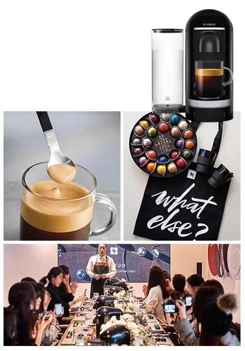 캡슐 커피의 차원이 다른 진화, 네스프레소 버츄오
