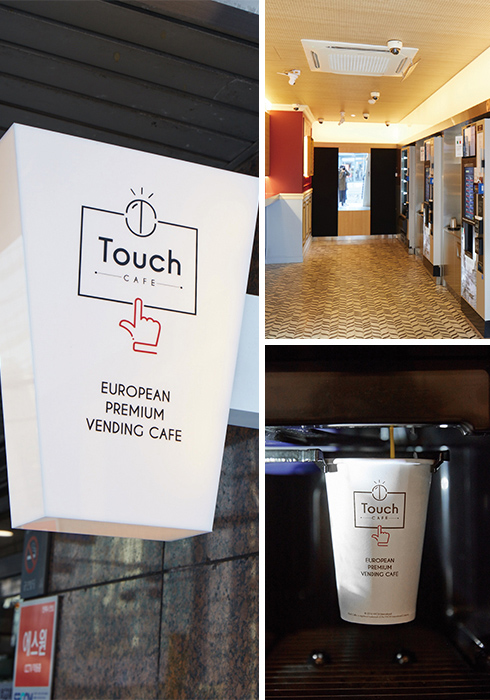 불필요한 접촉이 필요 없는 '언택트(untact) 서비스' 시대의 무인 커피 전문…